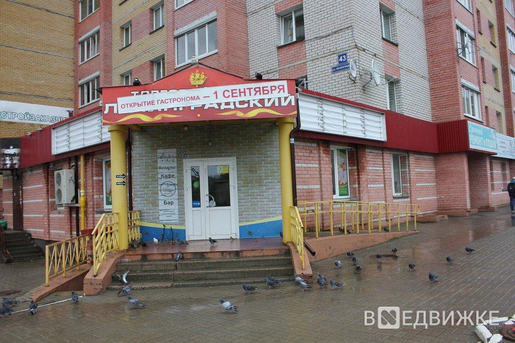 обслуживание коммерческой недвижимости в москве