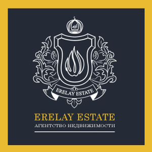 ERELAY ESTATE